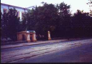 NKVD Office near Tver