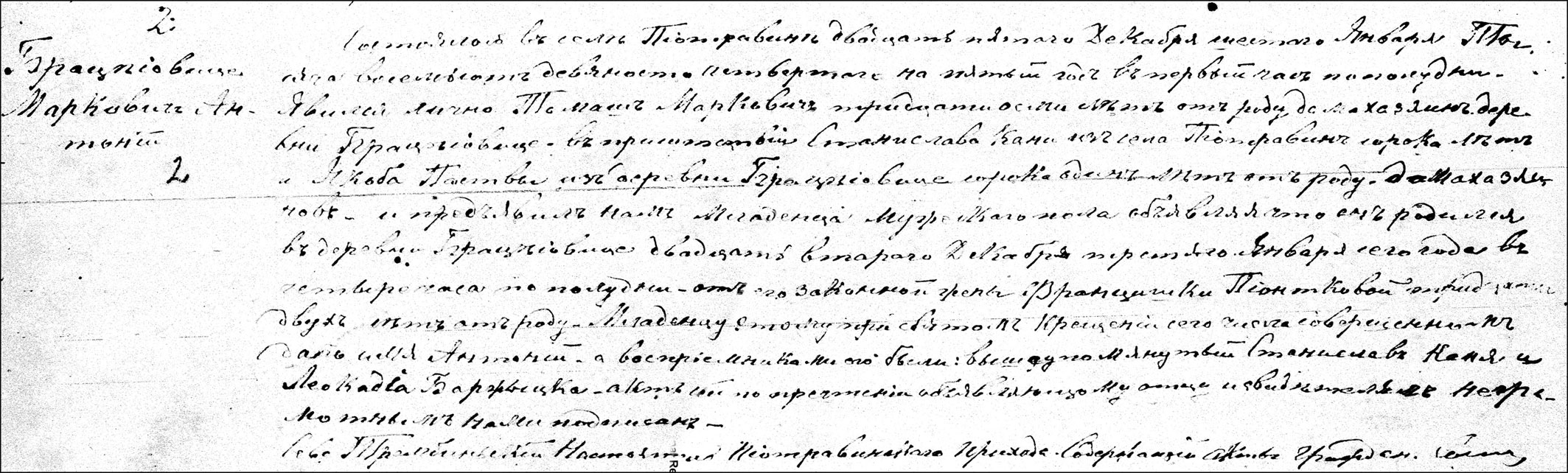 The Birth and Baptismal Record for Antoni Markiewicz - 1895