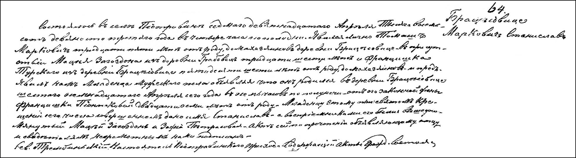 Birth and Baptismal Record for Stanisław Markiewicz - 1893