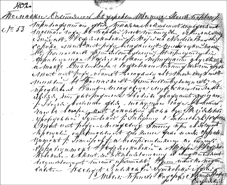 Birth and Baptismal Record for Franciszek Niedzialkowski
