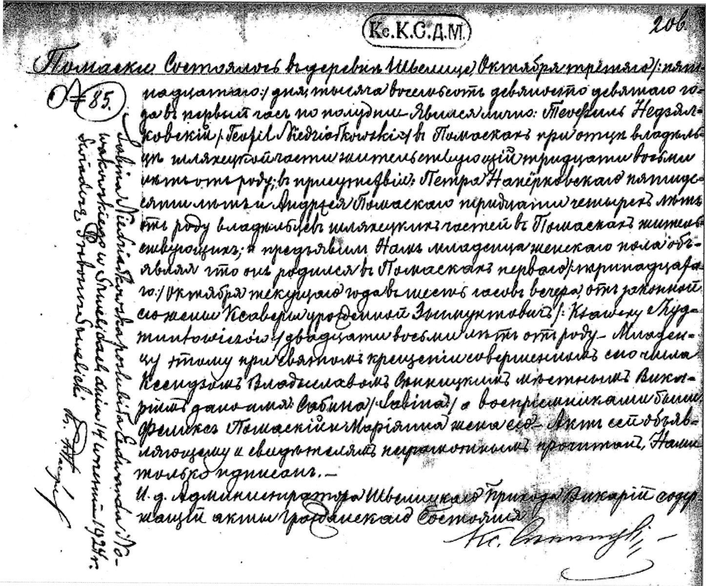 Birth and Baptismal Record for Sabina Niedziałkowska - 1899