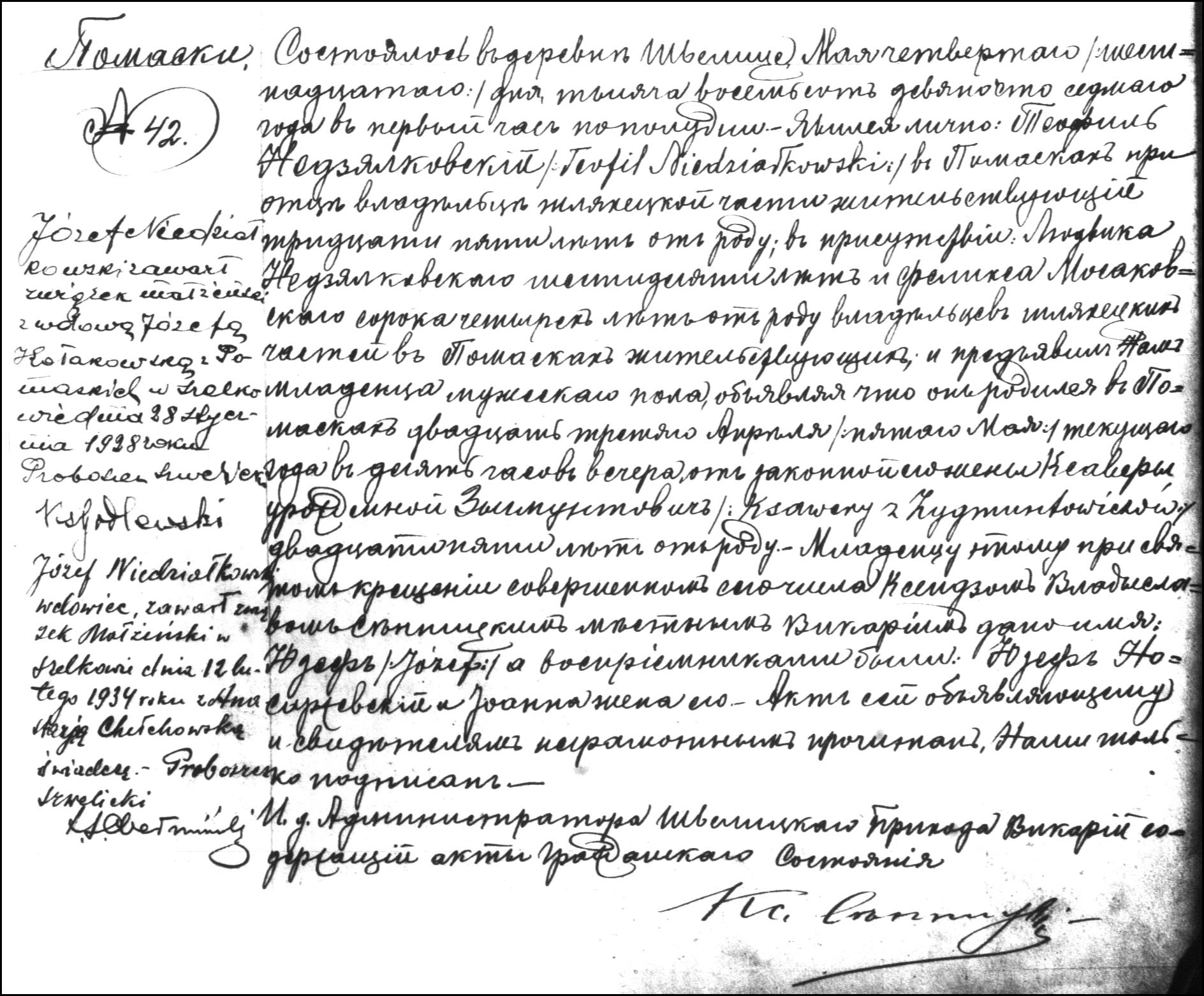 Birth and Baptismal Record of Józef Niedziałkowski - 1897