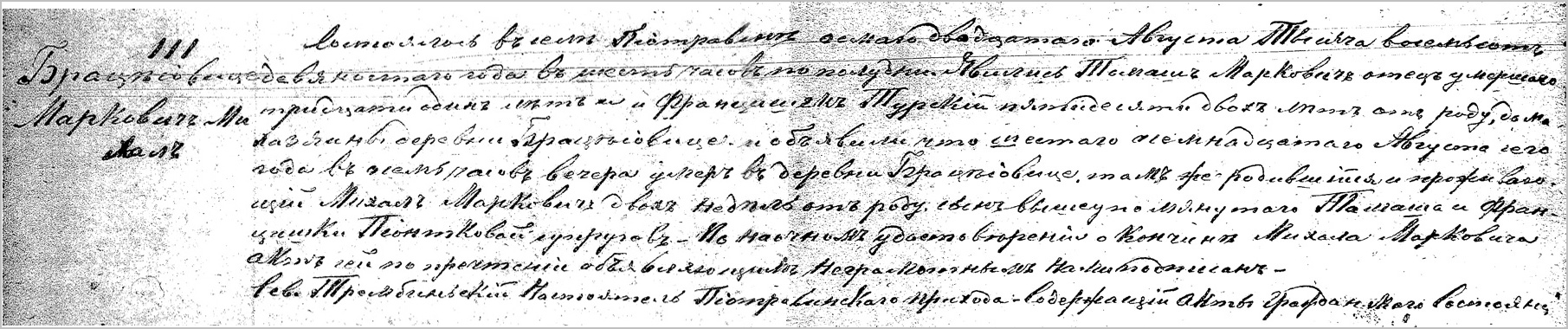 Death Record for Michał Markiewicz - 1890