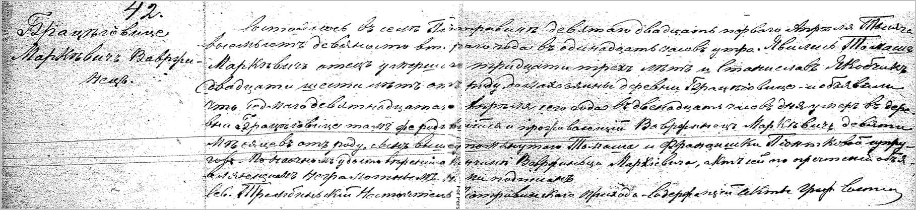 Death Record for Wawrzyniec Markiewicz - 1892