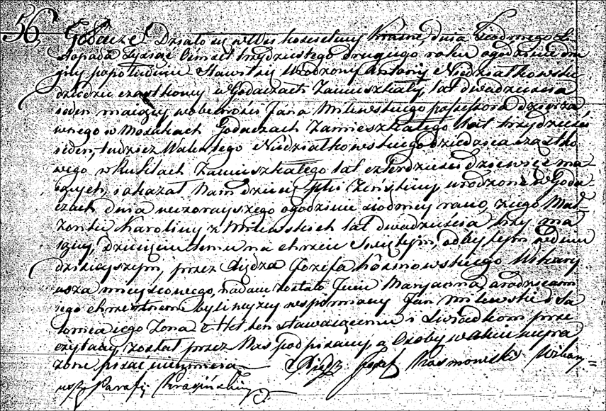 The Birth and Baptismal Record of Marianna Niedziałkowska - 1832