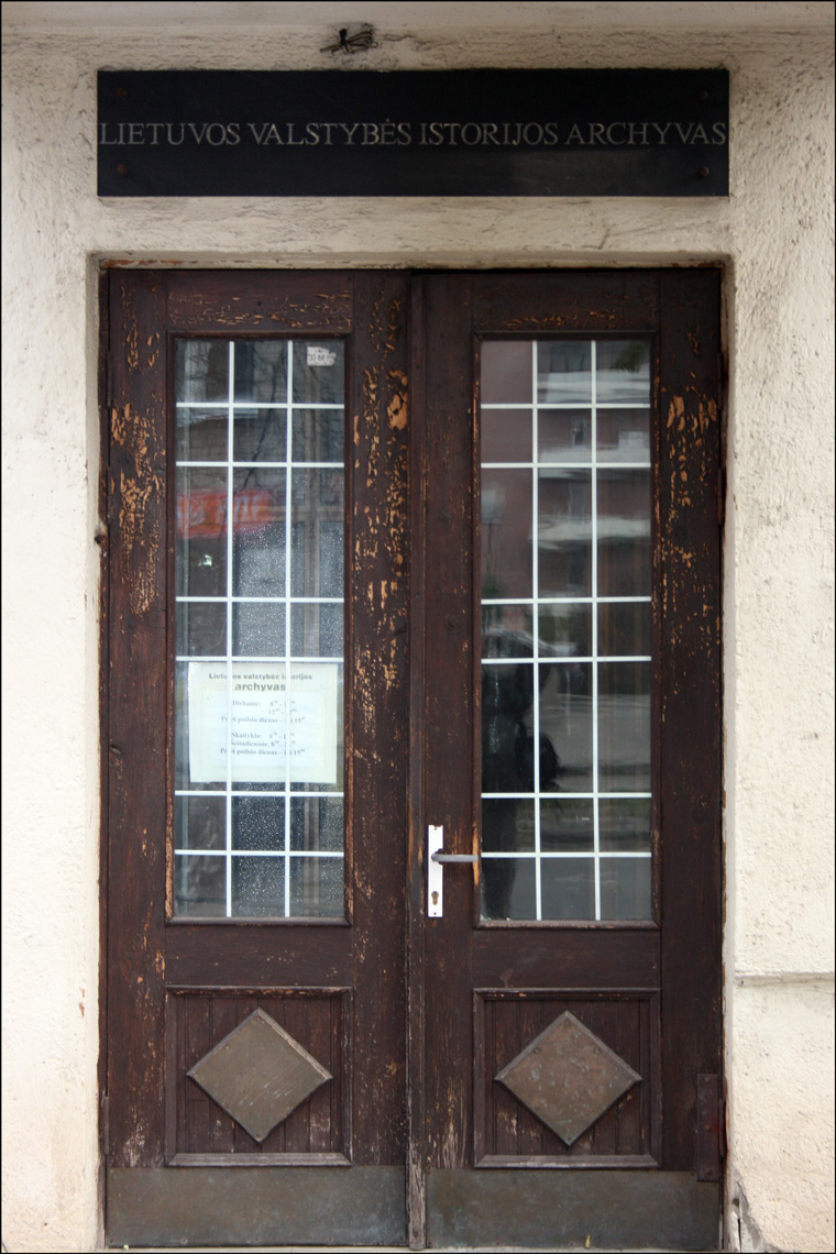Front Door of the Lithuanian State Historical Archives