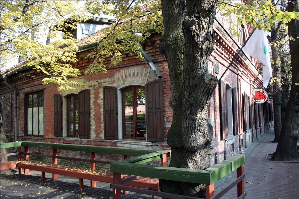 Uzupio Cafe