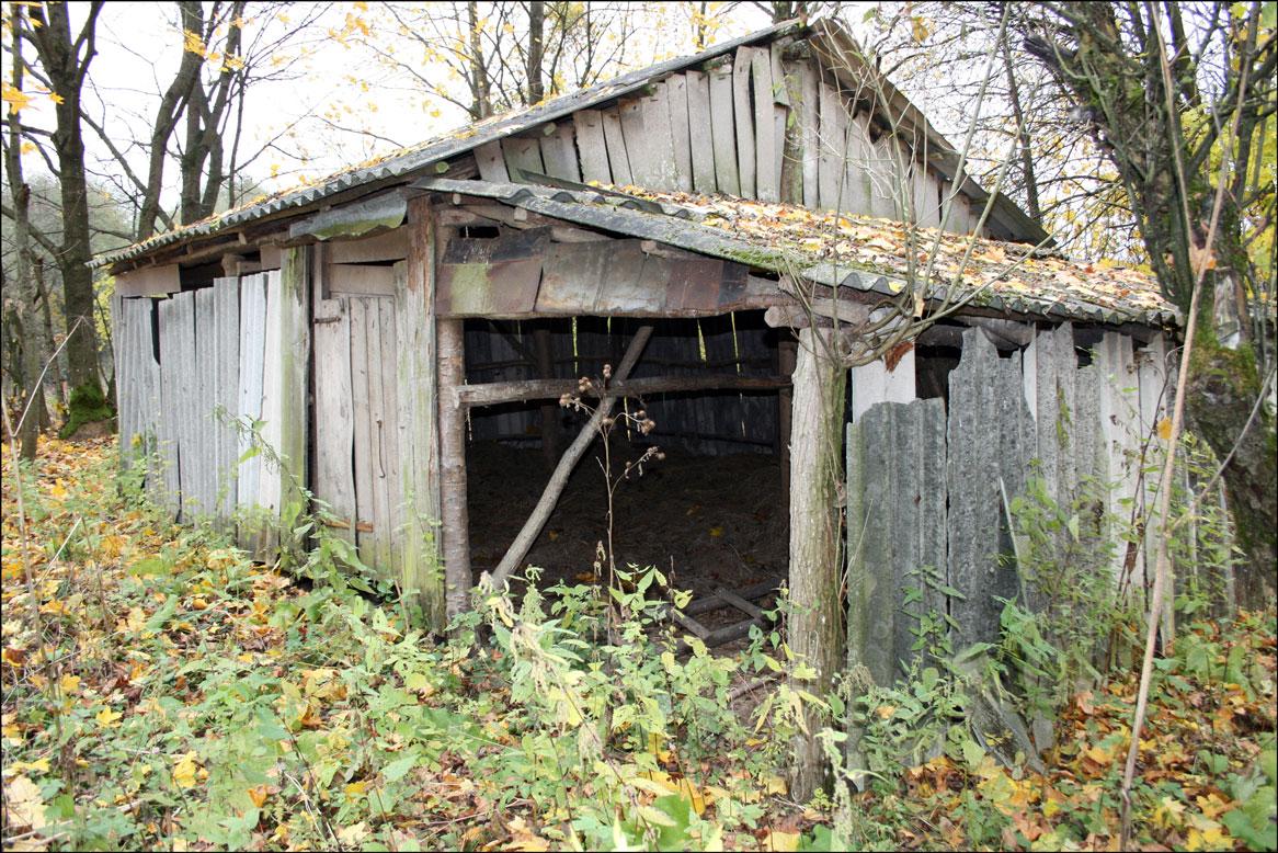 Chmielewski Barn