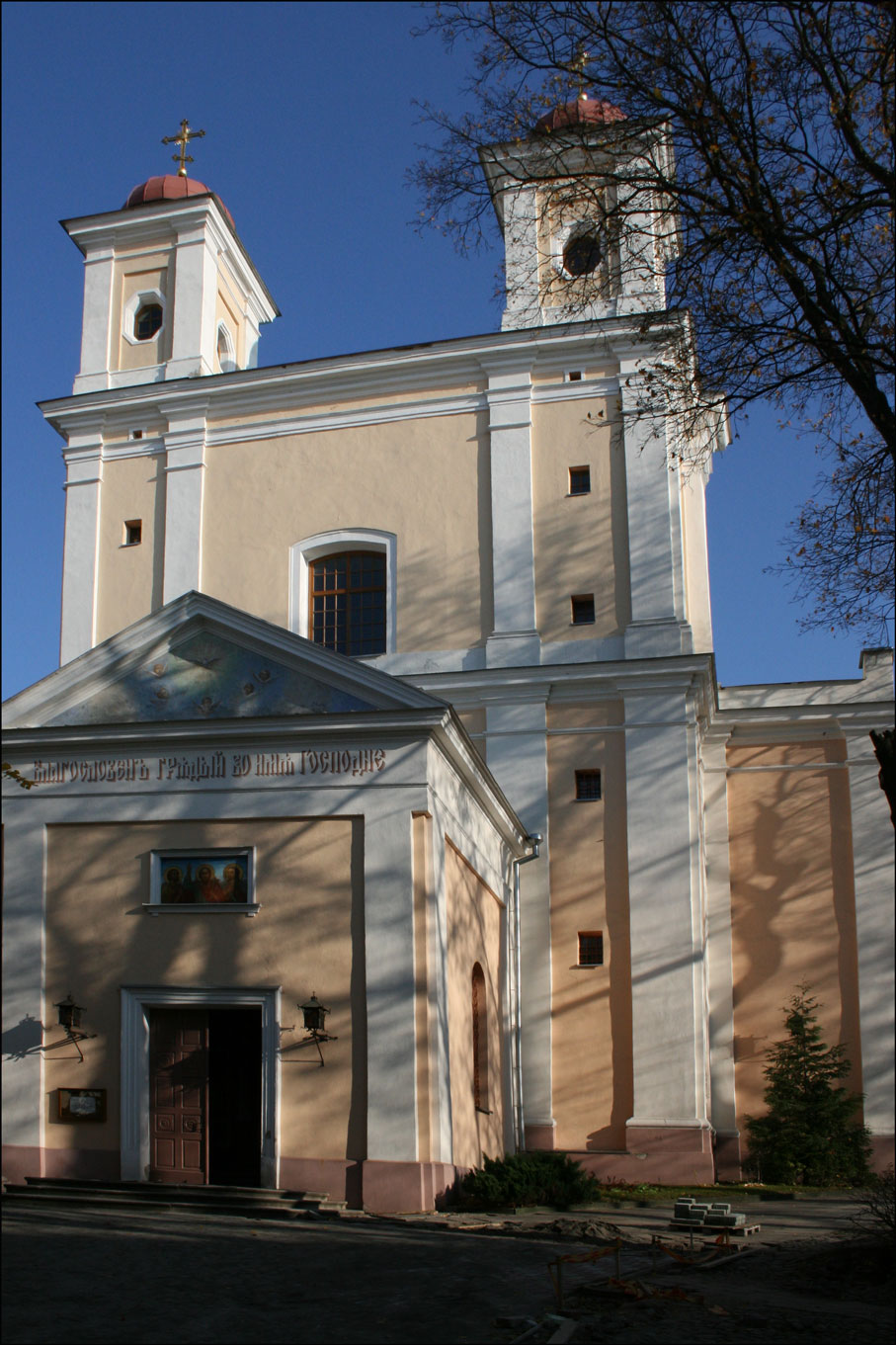 Orthodox Church of the Holy Spirit in Vilnius Lithuania - Exterior