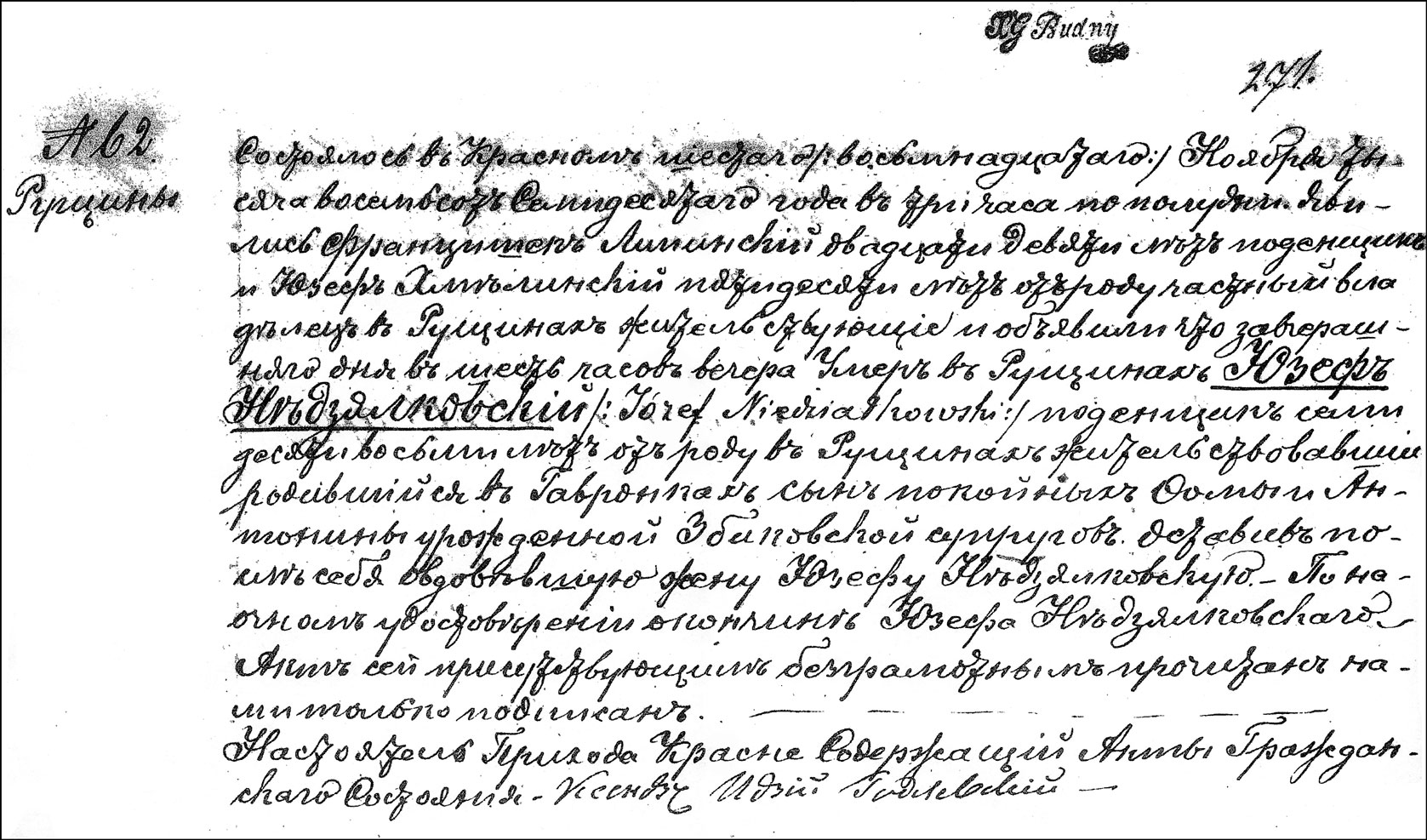 The Death and Burial Record of Jozef Niedzialkowski - 1870