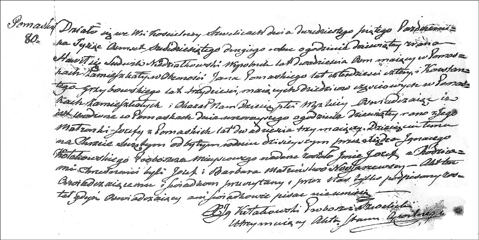 The Birth and Baptismal Record of Jozef Niedzialkowski - 1862