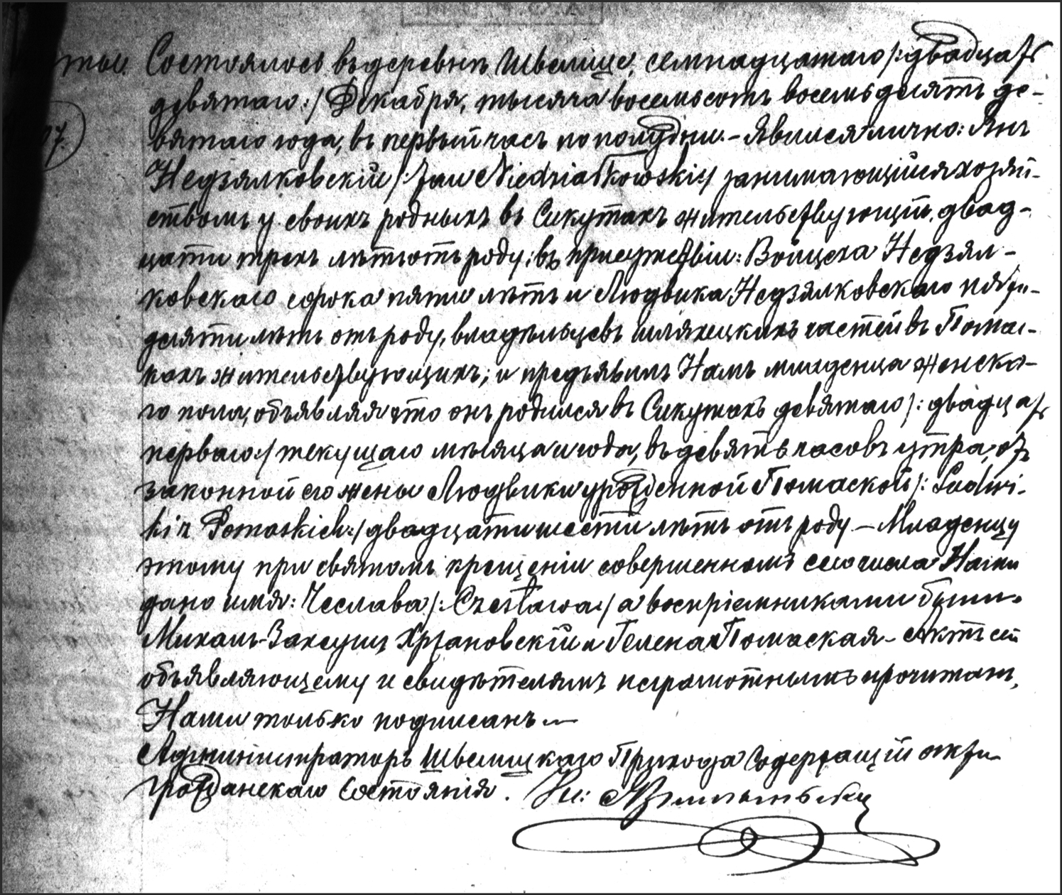 The Birth and Baptismal Record of Czeslawa Niedzialkowska - 1889