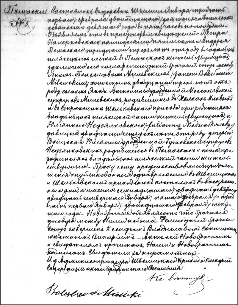 The Marriage Record of Jan Bolesław Milewski and Julianna Niedziałkowska - 1899