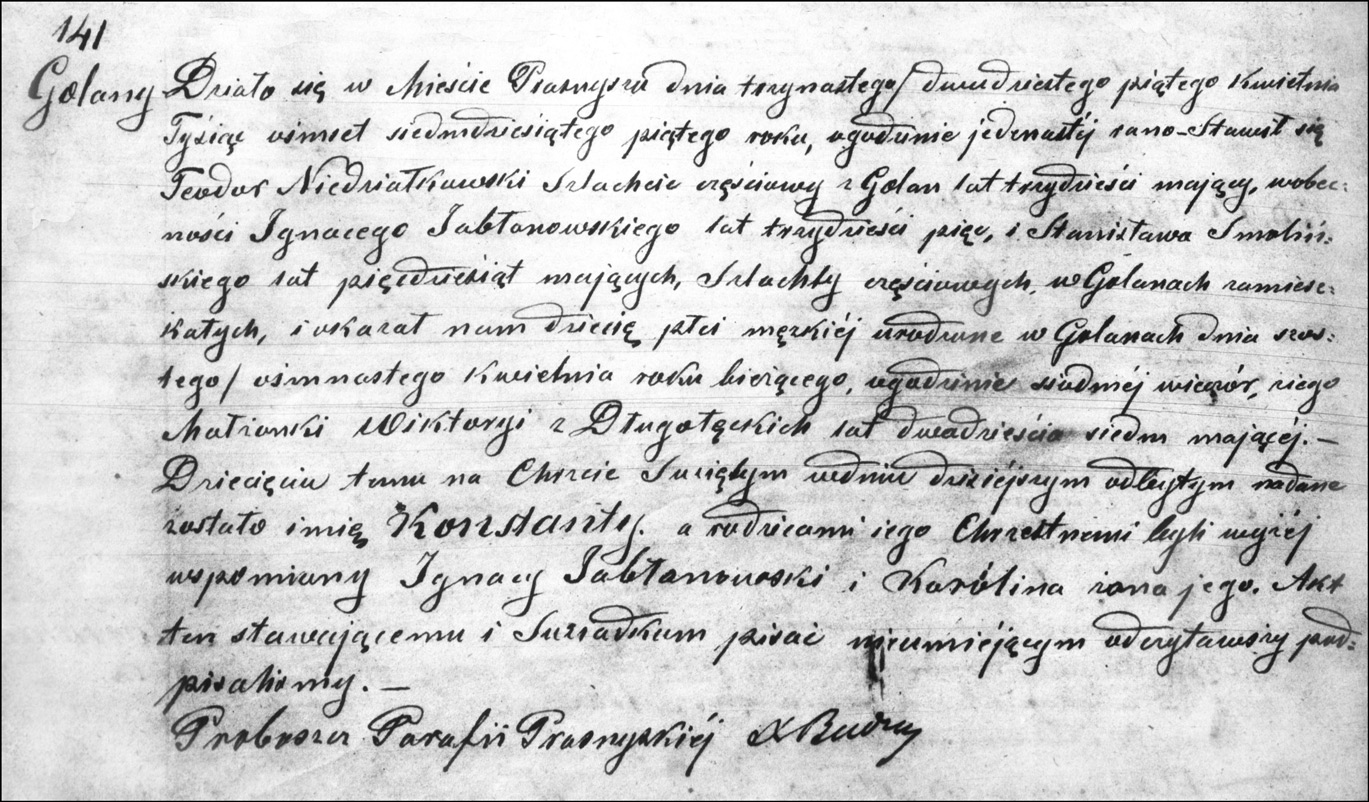 The Birth and Baptismal Record of Konstanty Niedzialkowski - 1875