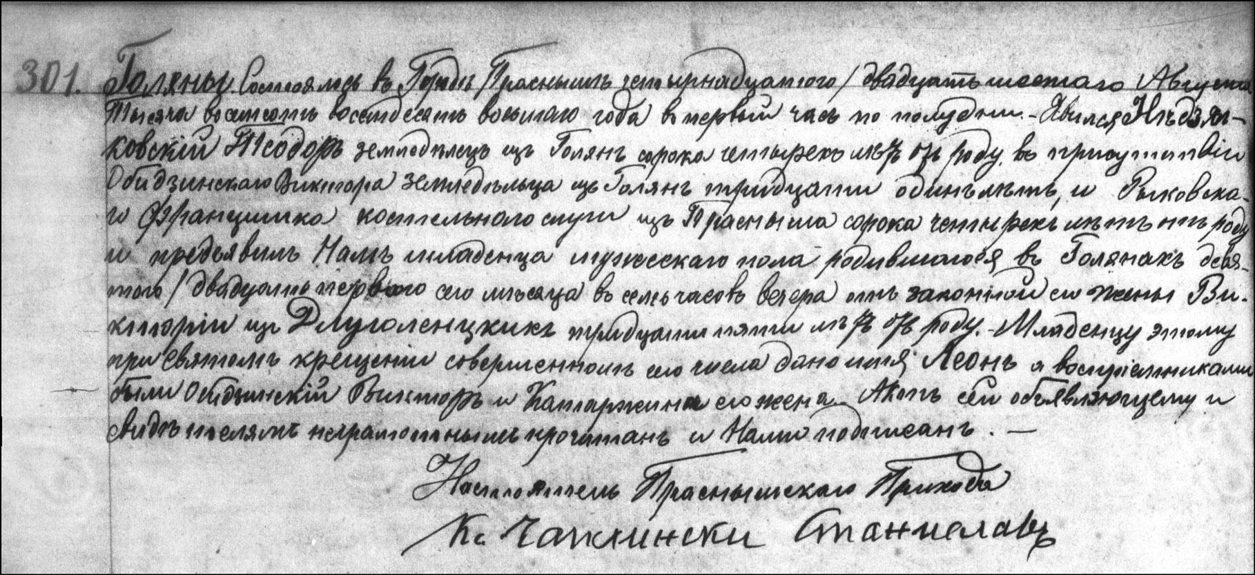 The Birth and Baptismal Record of Leon Niedzialkowski - 1888