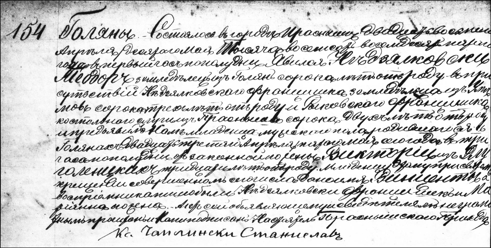 The Birth and Baptismal Record of Wincenty Niedzialkowski - 1885