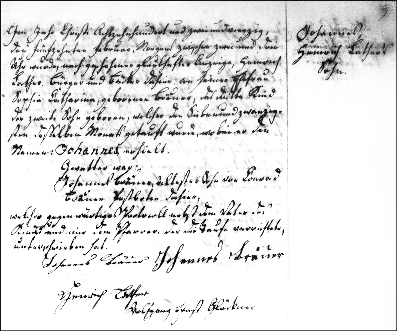 The Birth and Baptismal Record of Johannes Lather - 1842