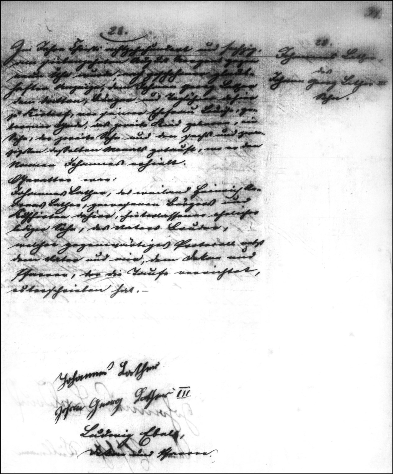 The Birth and Baptismal Record of Johannes Lather - 1860