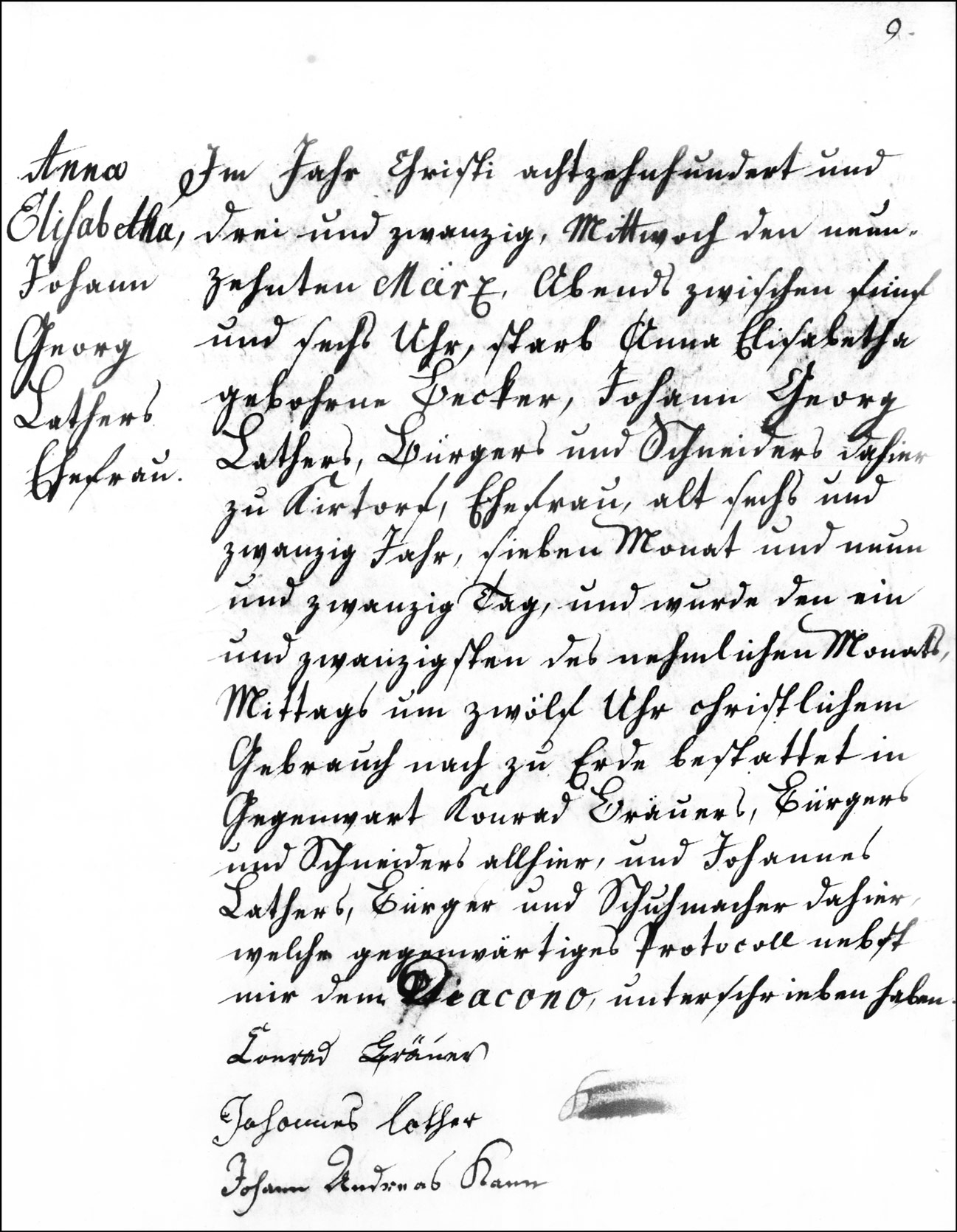 The Death and Burial Record of Anna Elisabetha Lather (nee Becker) - 1823