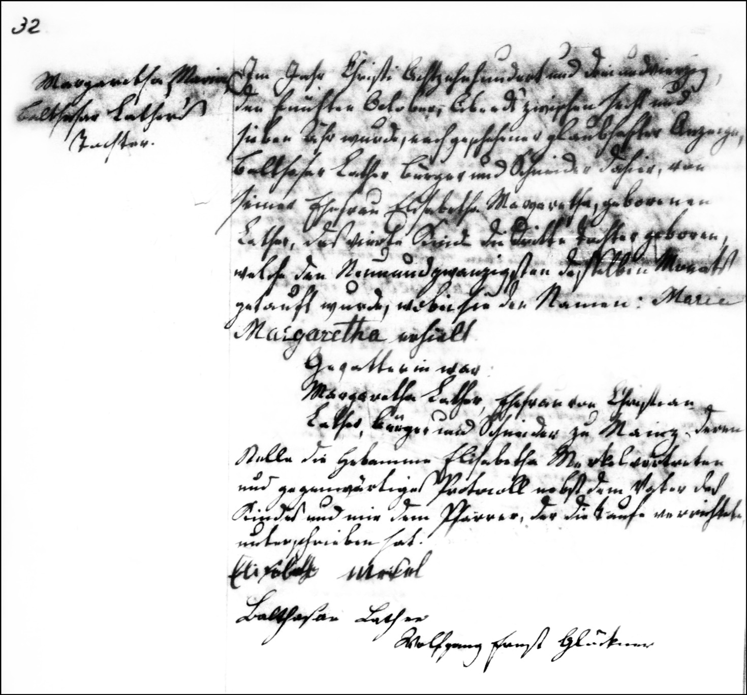 The Birth and Baptismal Record of Marie Margaretha Lather - 1843
