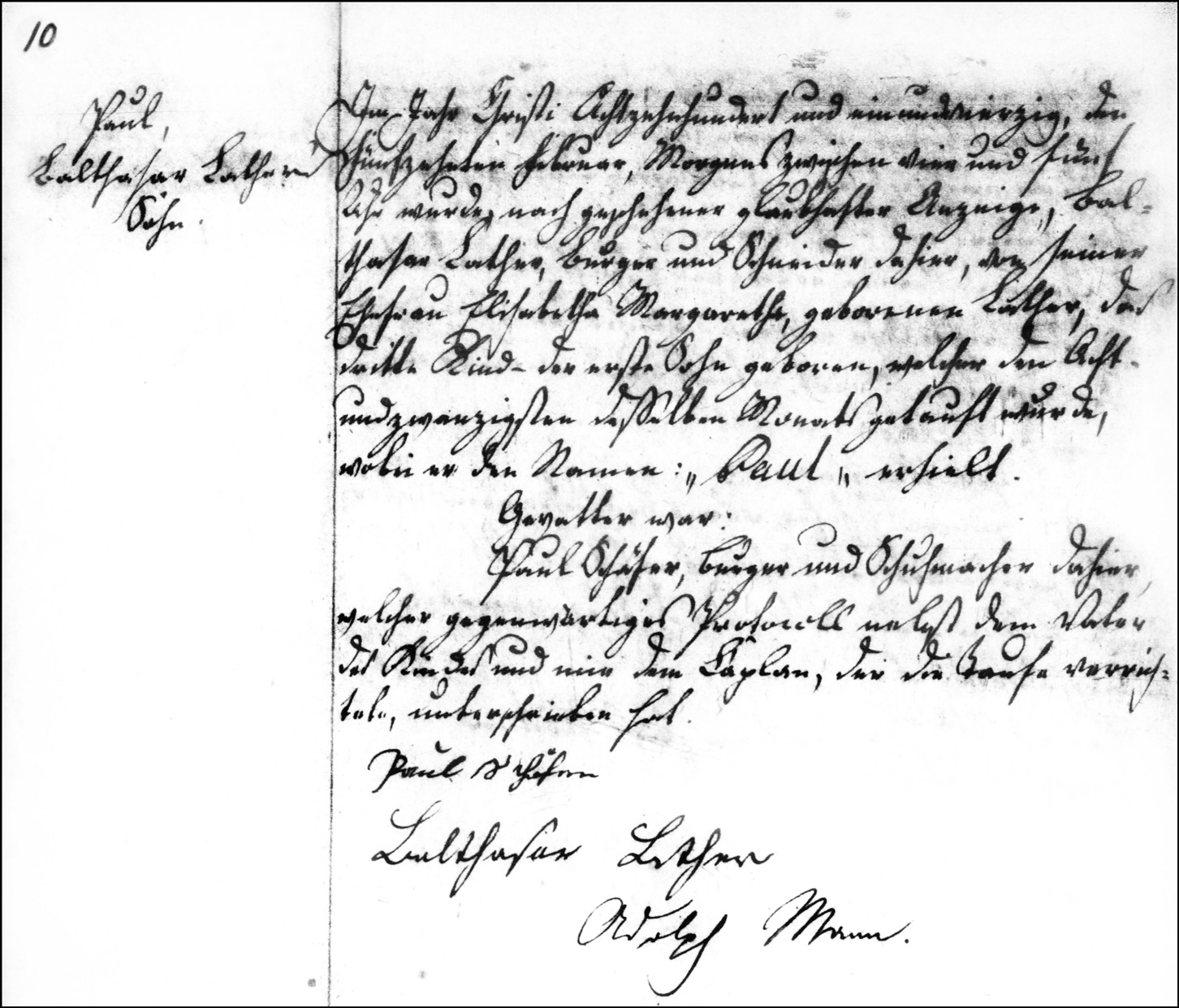 The Birth and Baptismal Record of Paul Lather - 1841