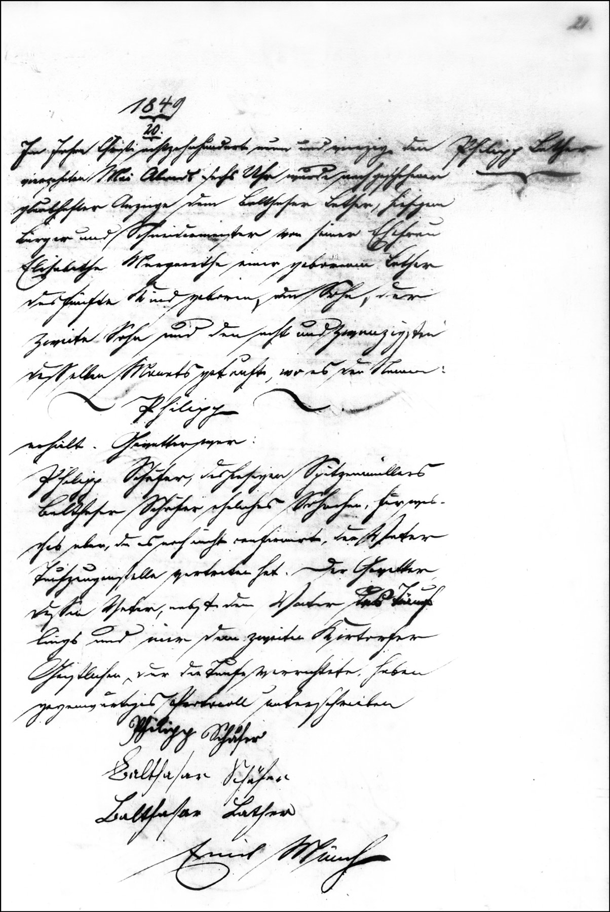 The Birth and Baptismal Record of Philipp Lather - 1849