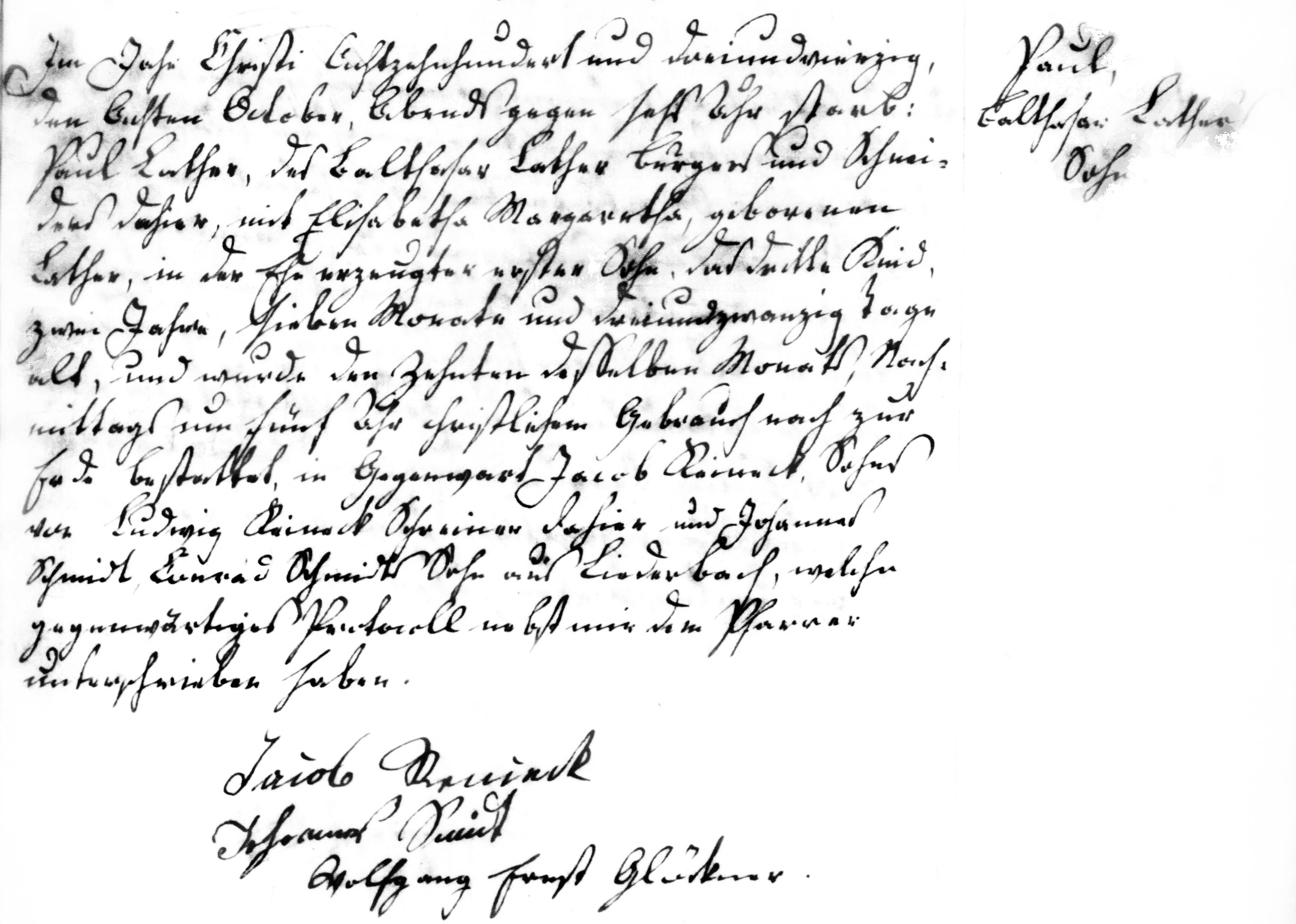 The Death and Burial Record of Paul Lather - 1843