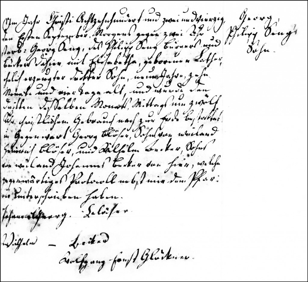 The Death and Burial Record of Georg Seng - 1842