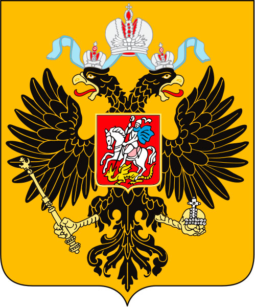 Emblem of the Russian Empire