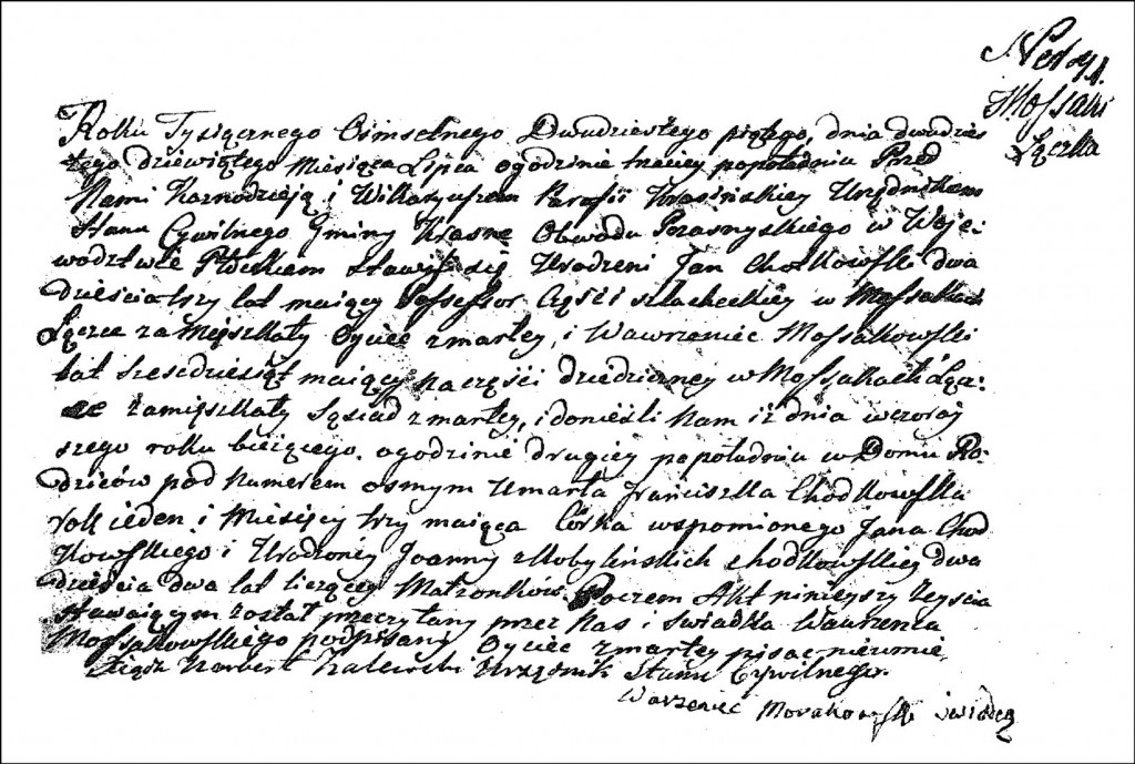 The Death and Burial Record of Franciszka Chodkowska - 1825