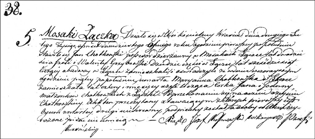 The Death and Burial Record of Marianna Chodkowska - 1828