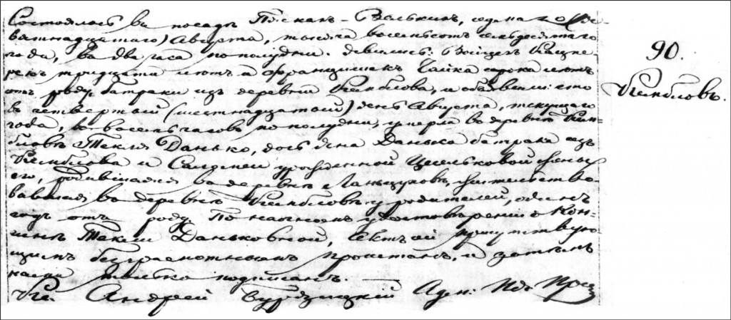 The Death and Burial Record of Tekla Dańko - 1870