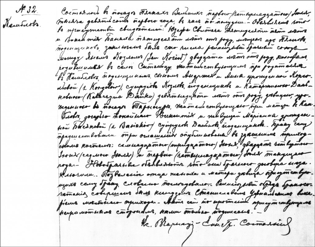 The Marriage Record of Jan Kozioł and Katarzyna Dańko - 1901