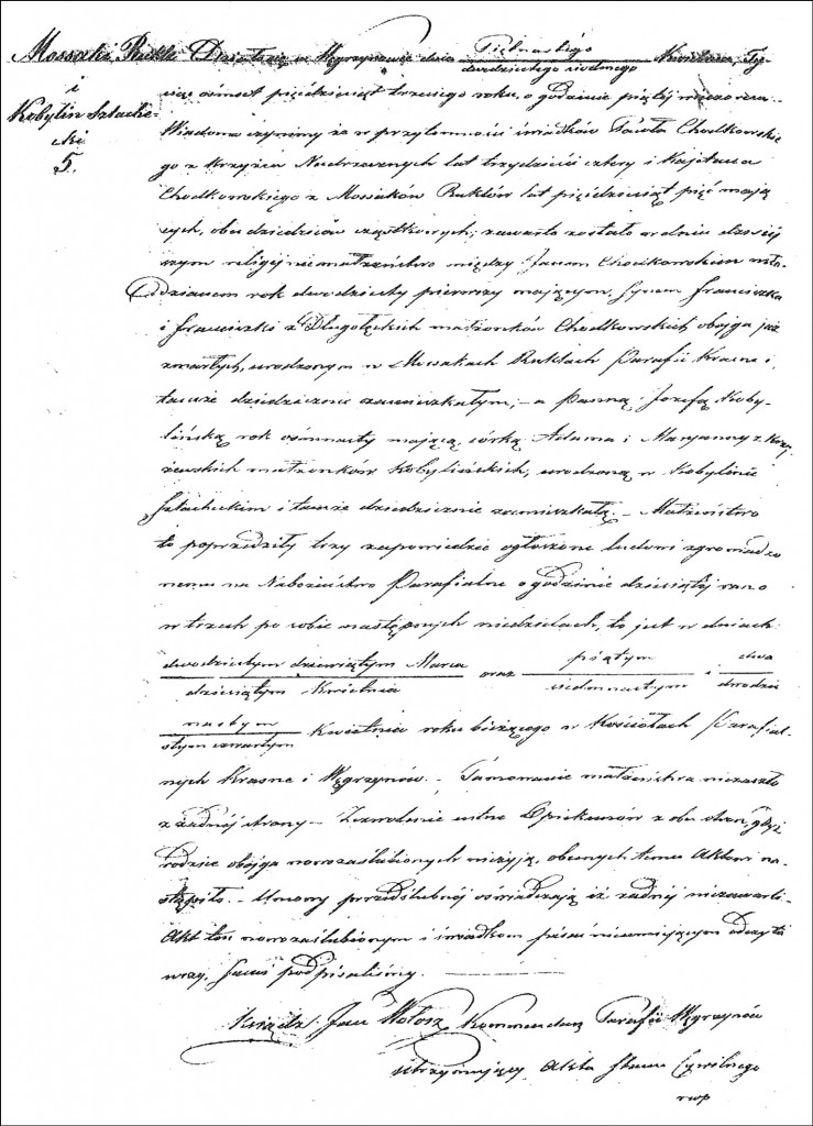 The Marriage Record of Jan Chodkowski and Józefa Kobylińska - 1853