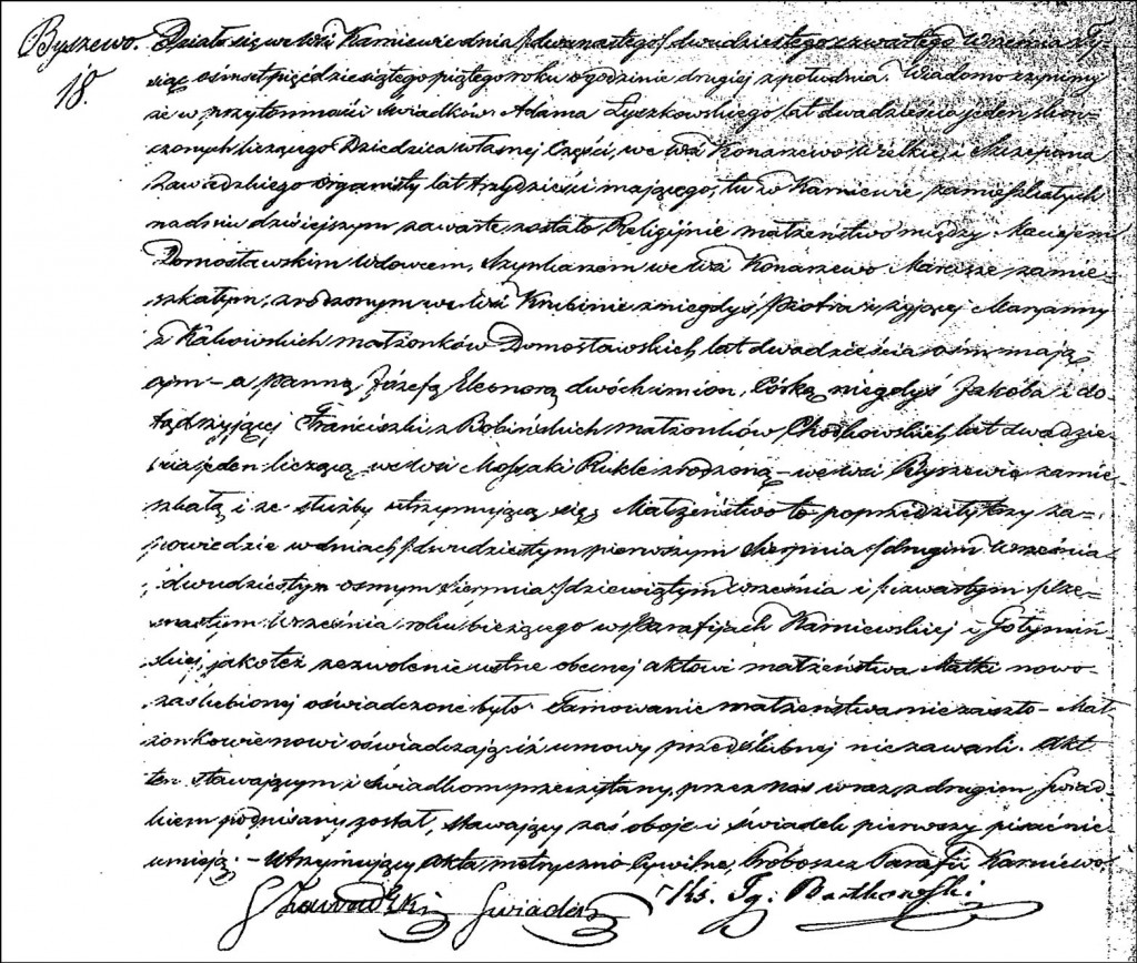 The Marriage Record of Maciej Domosławski and Józefa Eleonora Chodkowska - 1855