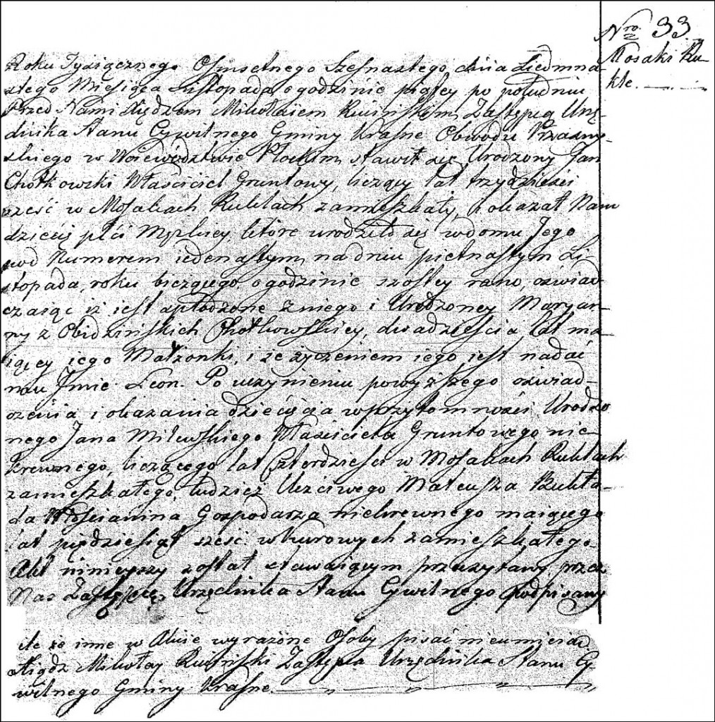 The Birth and Baptismal Record of Leon Chodkowski - 1816