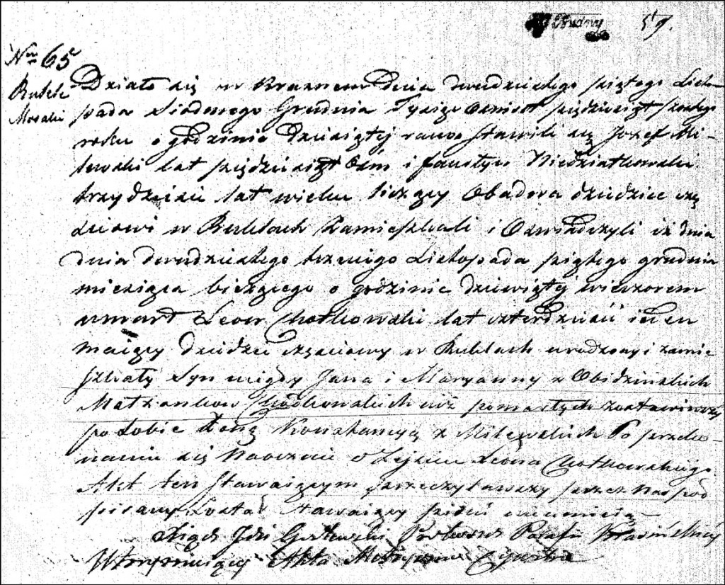 The Death and Burial Record of Leon Chodkowski - 1856