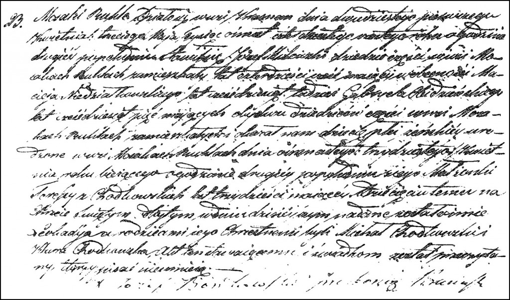 The Birth and Baptismal Record of Leokadia Milewska – 1846