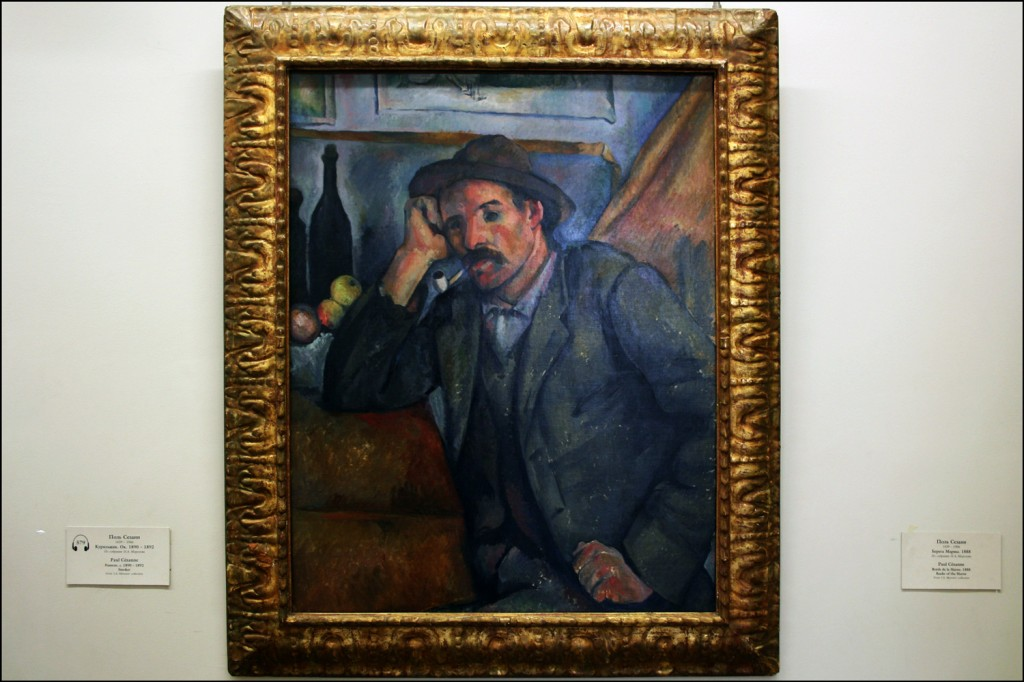 Paul Cezanne - Smoker - abt 1890-1892