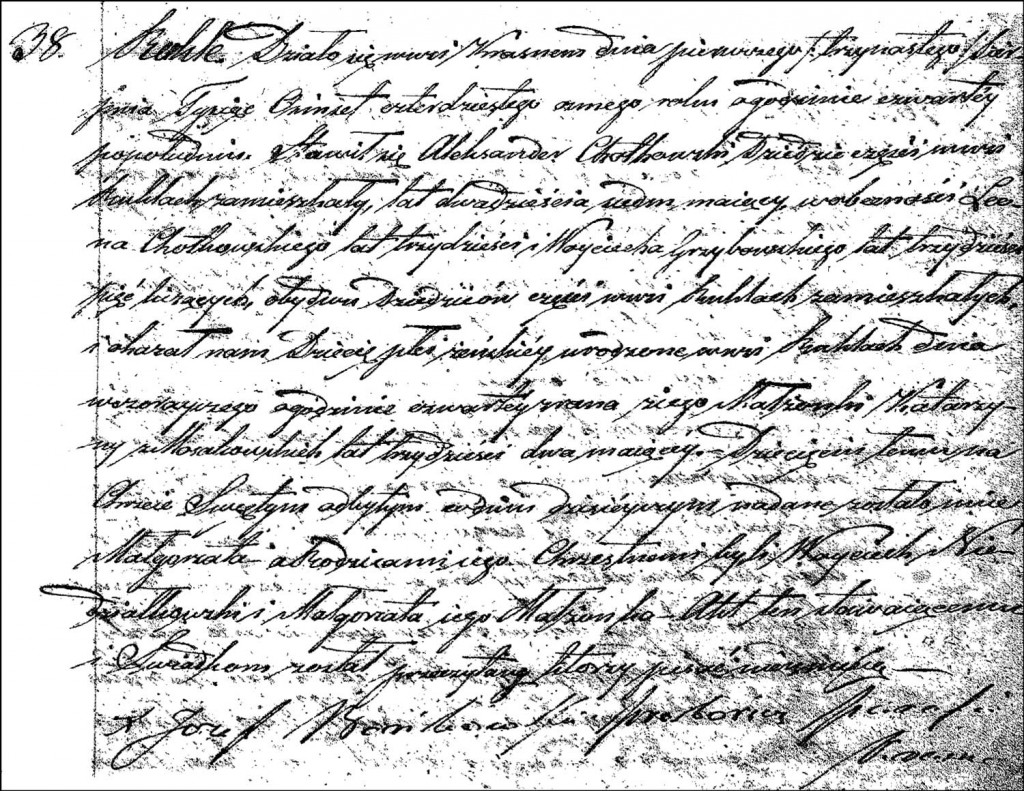The Birth and Baptismal Record of Małgorzata Chodkowska – 1848