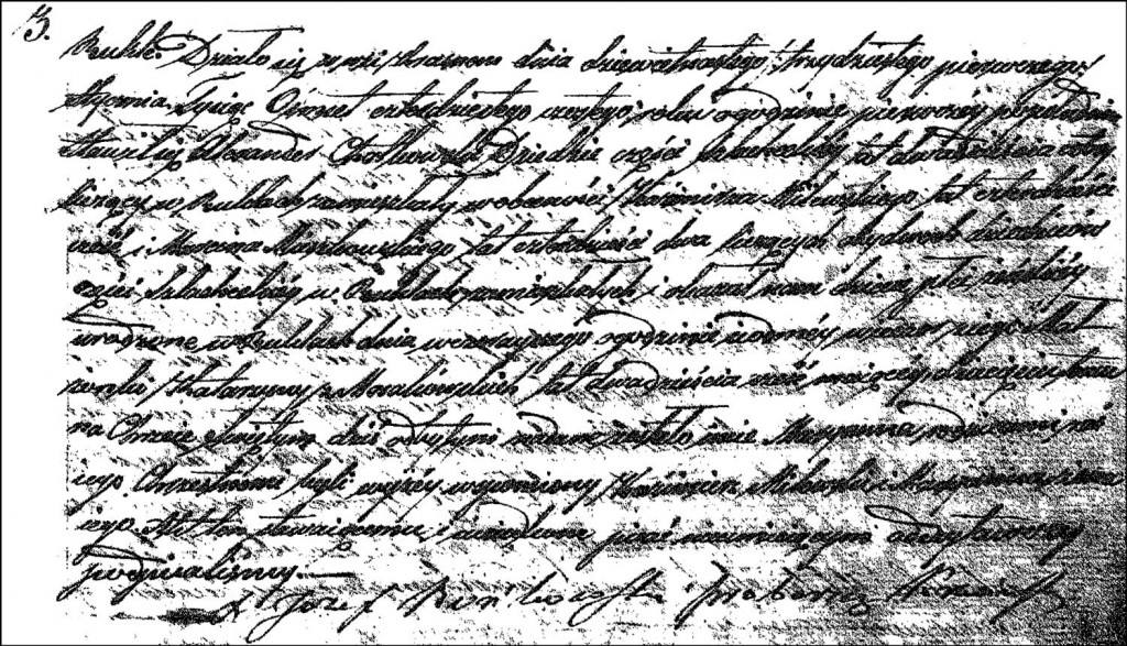 The Birth and Baptismal Record of Marianna Chodkowska – 1846