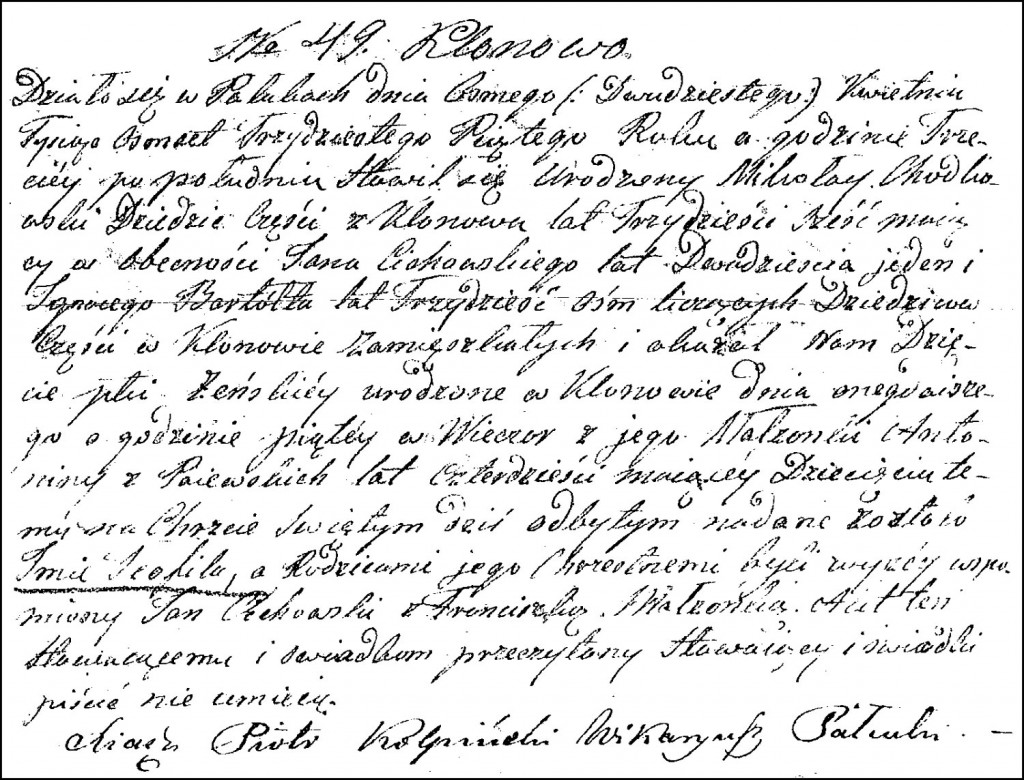 The Birth and Baptismal Record of Teofila Chodkowska – 1835