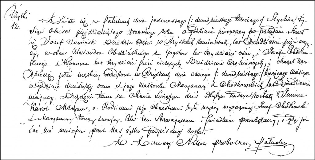 The Birth and Baptismal Record of Karol Marian Suwiński – 1853