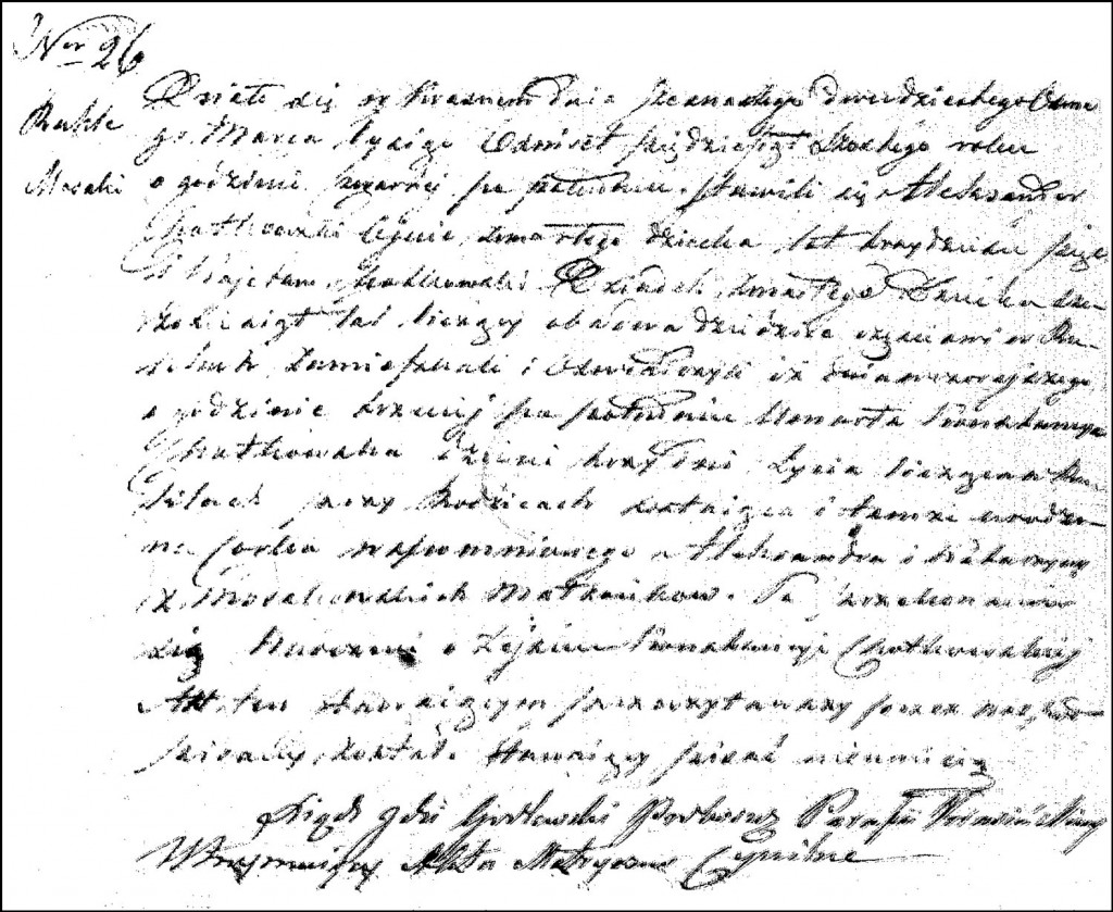 The Death and Burial Record of Konstancja Chodkowska – 1856