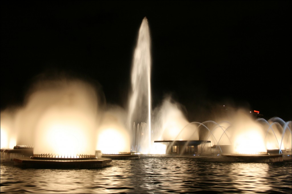 Light and Sound Fountain