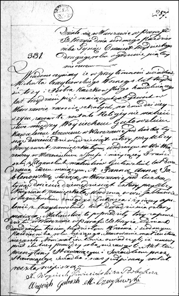 The Marriage Record of Wojciech Gutowski and Anna Jabłonowska – 1832