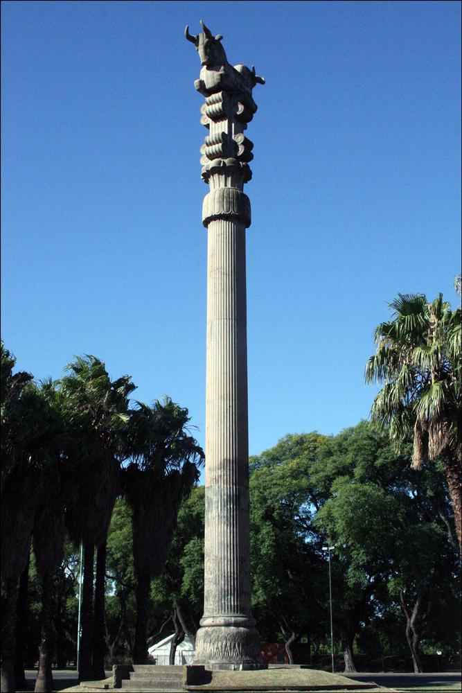 La Columna del Templo Persa