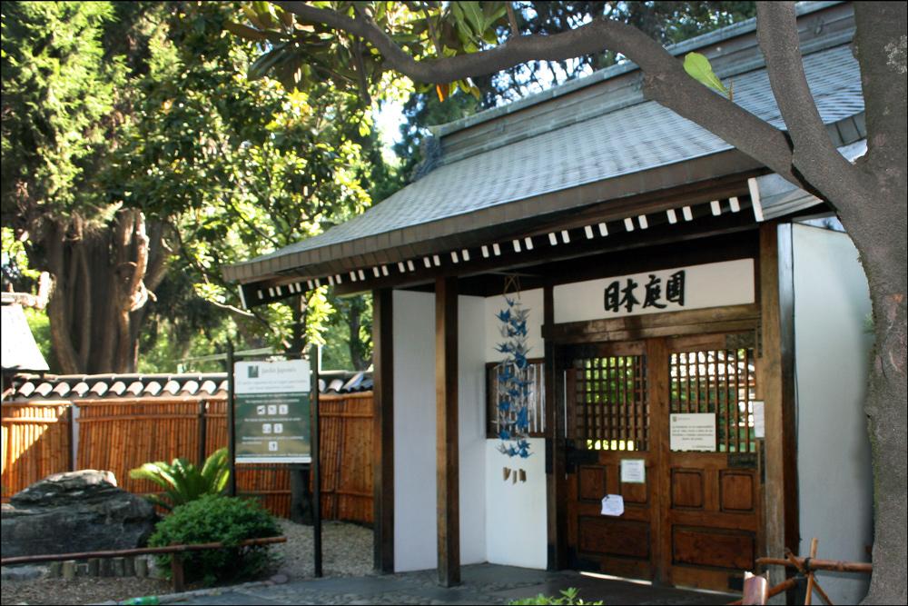 Jardín Japonés - Entrance