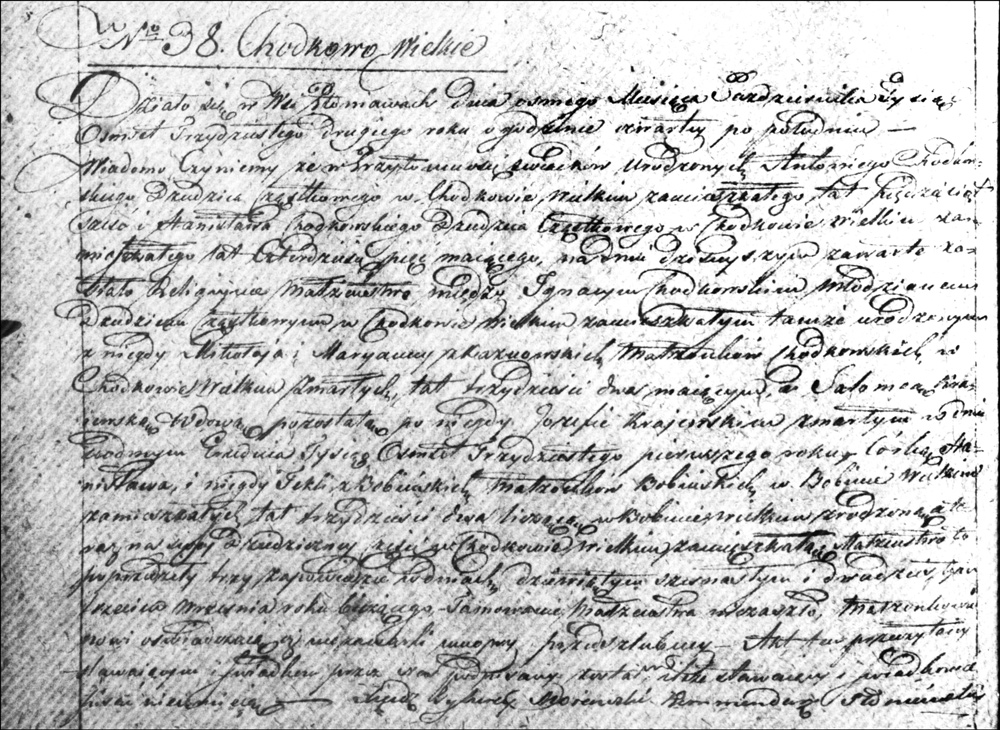 The Marriage Record of Ignacy Chodkowski and Salomea Bobińska - 1832