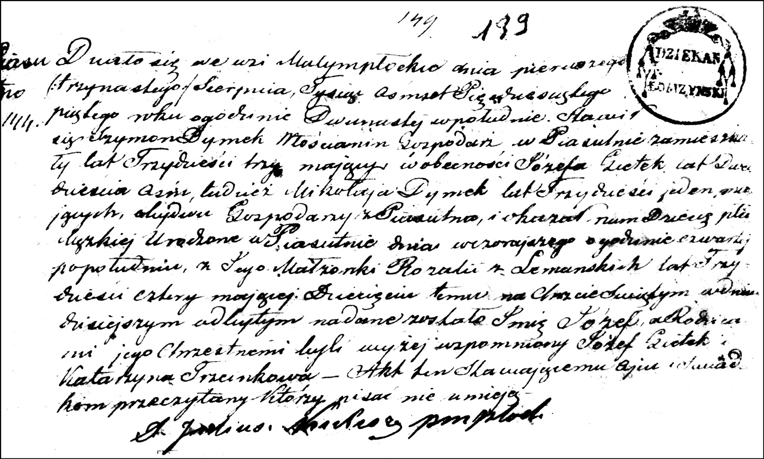 The Birth and Baptismal Record of Józef Dymek – 1855